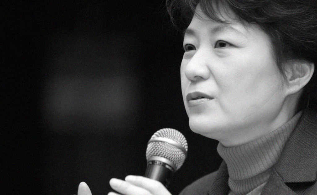 Park Geun-hye, president of South Korea, is the 11th president and first woman to be elected to the office.