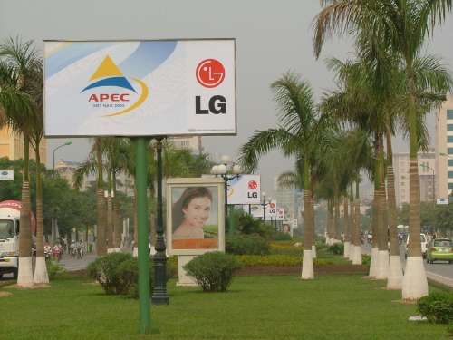 LG Electronics is already a common media presence in Vietnam.