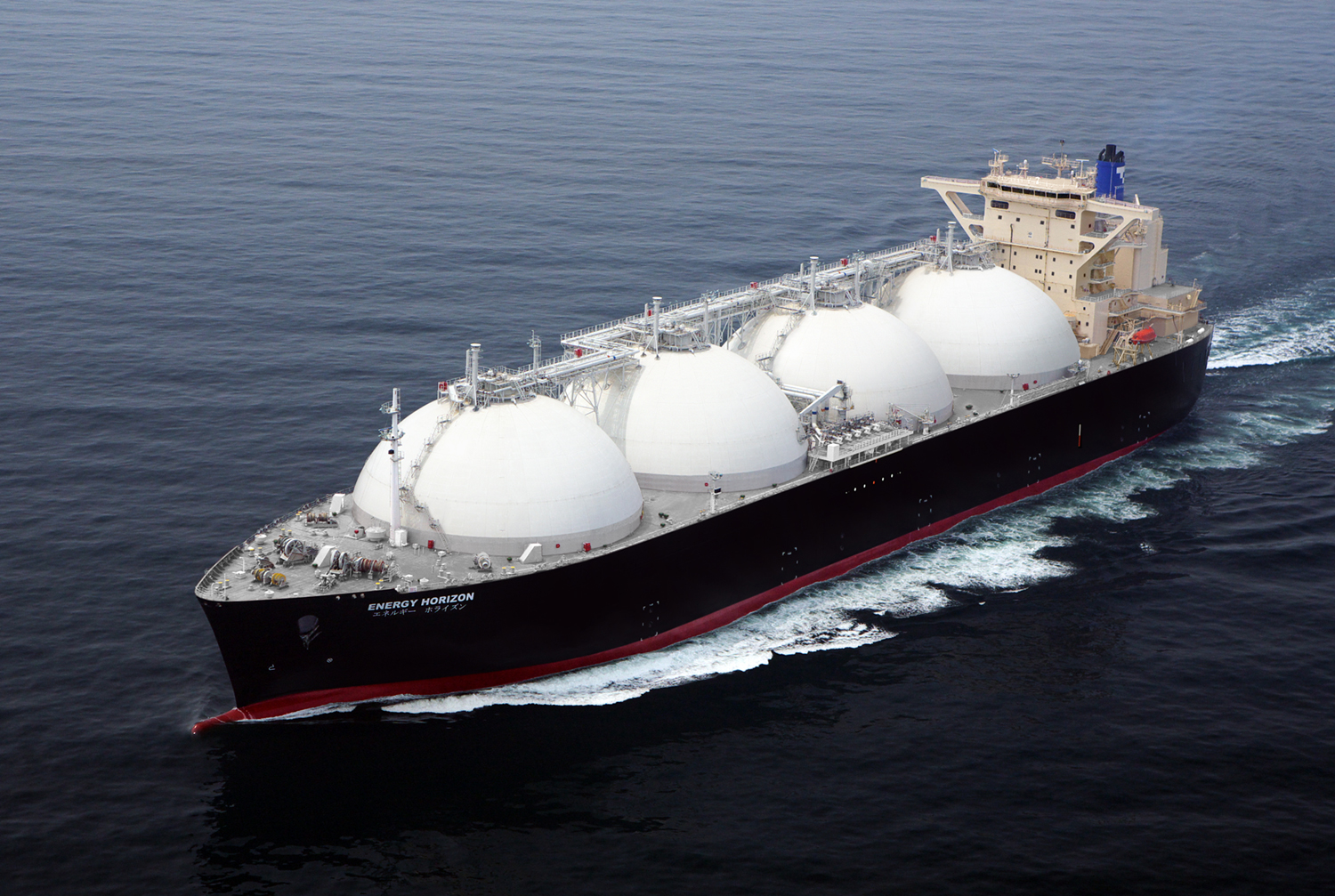 Energy Horizon, 300m long, 52m wide LNG tanker built at the Sakaide Shipyard of Kawasaki Shipbuilding Corporation in 2011.