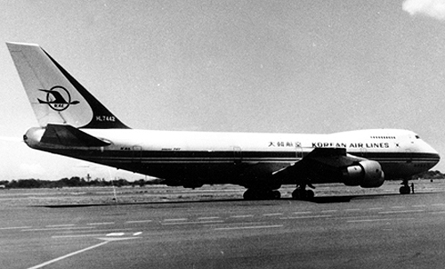 The Korean Airlines Boeing 747 passenger plane on a Hawaiian airport runway in 1982.