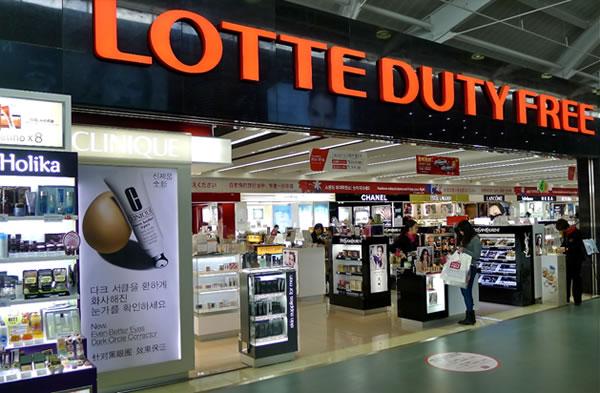 Hasil gambar untuk duty free shop korea