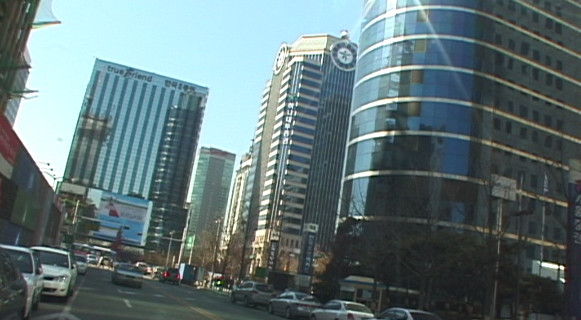 Many securities firms reside in this financial district in Youido.