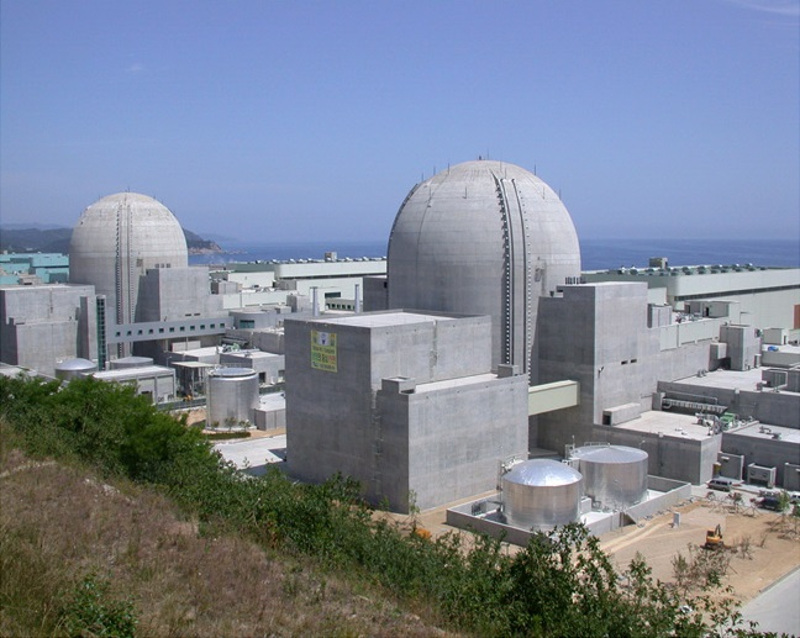 The Uljin Nuclear Power Plant.