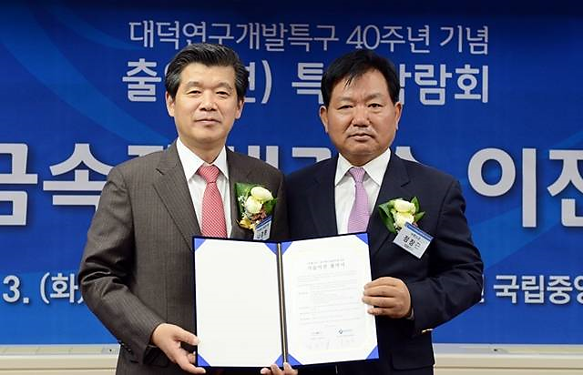 KITECH president Na Kyung-hwan (left) and Hansco CEO Jeong Chang-geun hold an MOU on technology transfers on December 3.