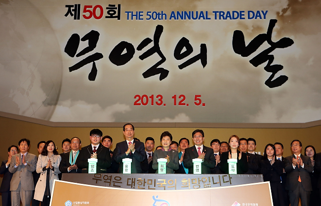 President Park Geun-hye (center) applauds at a ceremony to mark the 50th Annual Trade Day in COEX, Seoul on December 5.