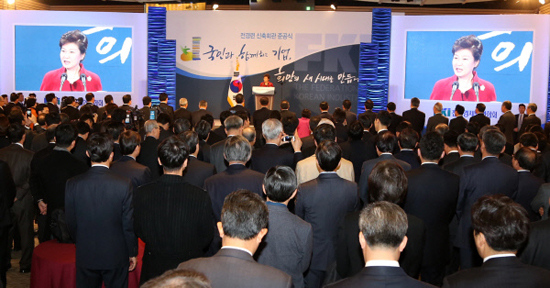 President Park Geun-hye speaks at the Federation of Korean Industries on December 17.