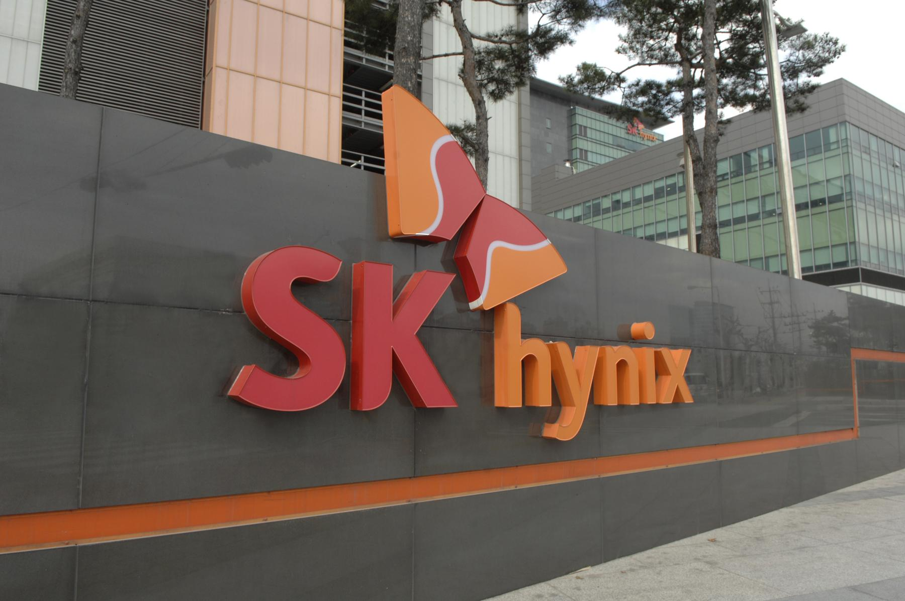 The SK Hynix plant in Icheon City.