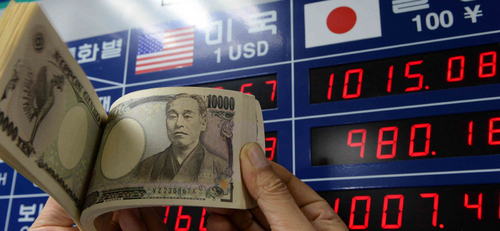 The Won Yen Currency Exchange Rate Falls Rapidly And Korea Bank Manager