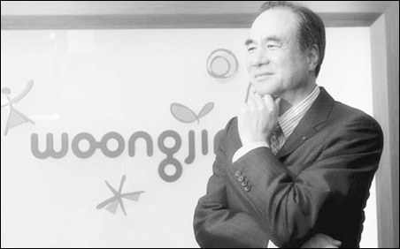 Woongjin Group Chairman Yoon Seok-keum.