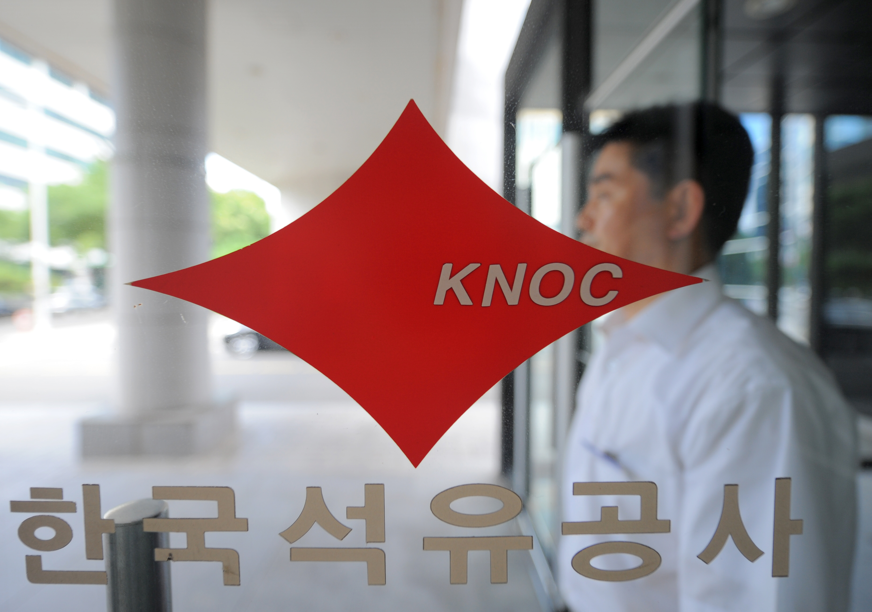 The Korea National Oil Corporation is the national oil and gas company of South Korea, operating oil and gas fields in Vietnam, Libya, Peru, Indonesia, Nigeria, Yemen, Kazakhstan, Russia, Canada, and South Korea.