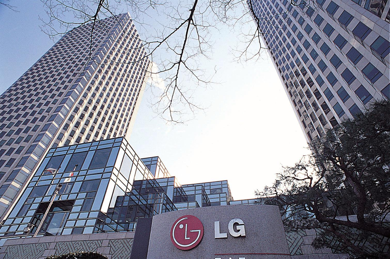 LG Twin Towers, the international headquarters of LG, located in Seoul, South Korea.