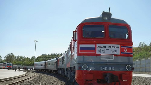 The railroad linking the Russian eastern border town of Khasan to North Korea's port of Rajin was reopened in September 2013 after a five-year renovation.