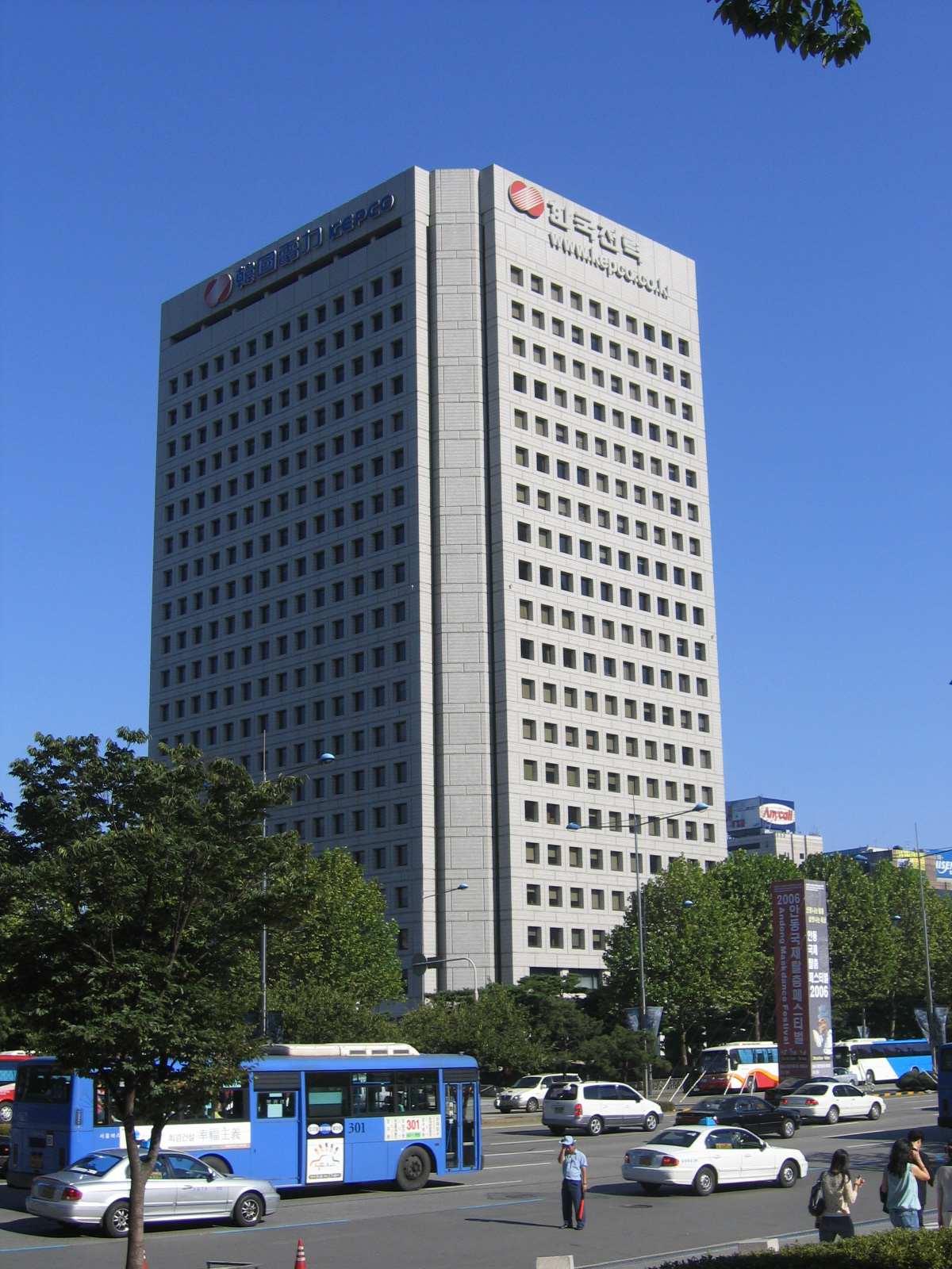 The KEPCO building in Seoul, South Korea. (Photo via Wikimedia Commons)