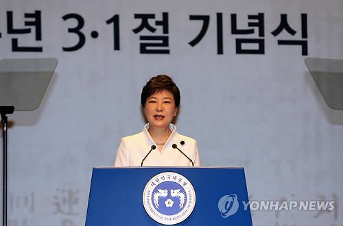 President Park makes an appeal for Japan to stop denying history in an address marking Korea's 1919 nationwide uprising against Japan's 1910-45 colonial rule on March 1, 2014.