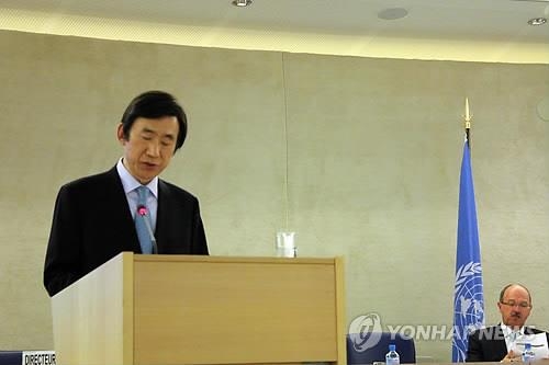 South Korean Foreign Minister Yun Byung-se criticizes Japan on March 5, 2014 for denying its wartime atrocities of sexually enslaving Korean women in his speech at the 25th regular session of the UN Human Rights Council in Geneva.