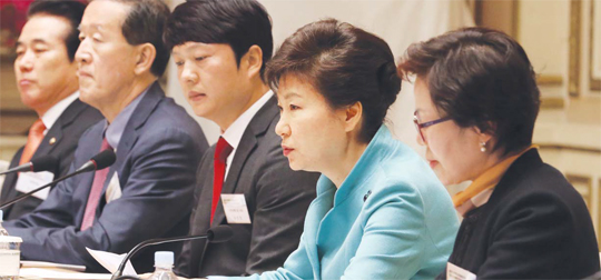 President Park Geun-hye speaks at an investment promotion and regional development meeting held in the presidential office Cheongwadae on March 12, 2014.