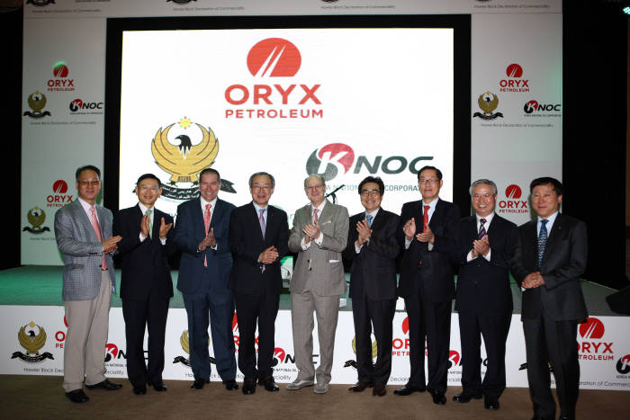 Korea National Oil Corporation Produces Crude Oil at Hawler