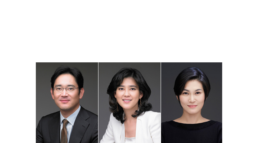 Lee Jae-yong, Lee Seo-hyeon, and Lee Bu-jin, the joint inheritors of Samsung Group.