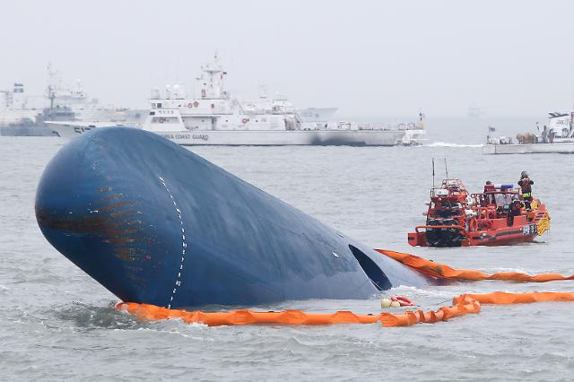 Only one part of the hull of the capsized Sewol Ferry remains above water on April 17.
