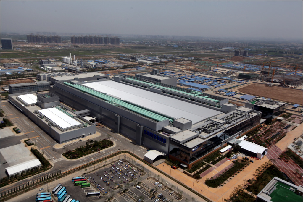 Samsung Electronics' semiconductor factory in Gaoxin, Xian, China, opened on May 9.
