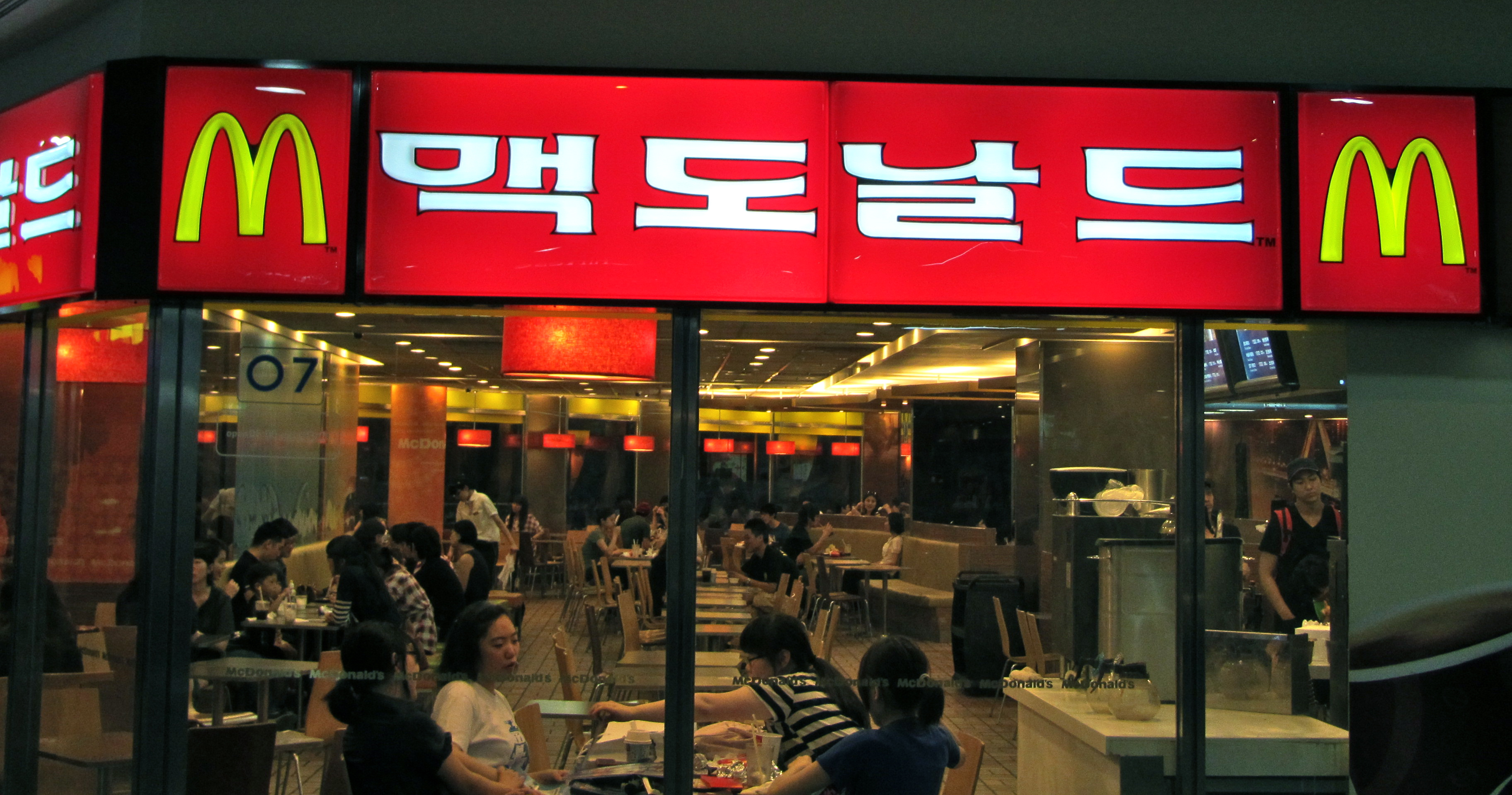 McDonald's is common and popular in South Korea, and even offers a delivery service.