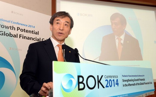 Governor of the Bank of Korea Lee Ju-yeol delivers a keynote speech at the BOK Conference 2014.