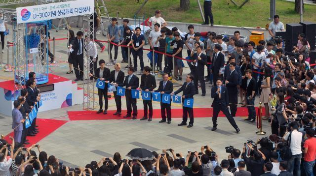 At the Declaration Ceremony for Successful 7th Water World Forum, Mayor of Daegu Kim Beom-il and other guests participate in a water clock countdown event.
