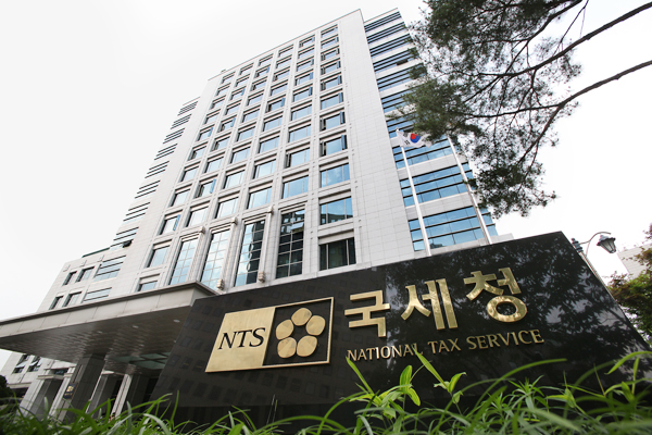 The headquarters building of Korea's National Tax Service.