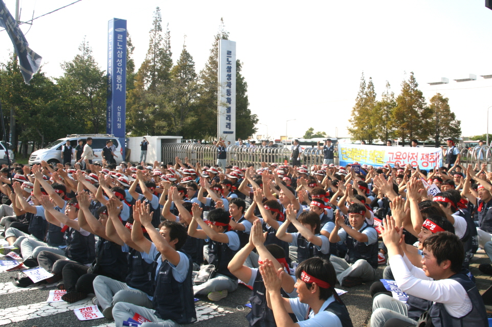 Renault Samsung Motors' labor union members shout slogans outside of the south gate of the company's Busan plant on September 12, 2012.