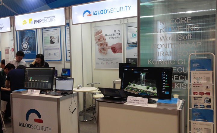 Igloo Security participated in Japan IT Week in Tokyo, Japan from May 14th to 16th this year, and spread the word about its new IS-KIMO integrated security management solution.