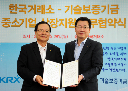 Kim Han-chul (right), chairman and president of the Korea Technology Finance Corporation, and Choi Kyung-soo (left), chairman and CEO of Korea Exchange, at KRX on July 28 after signing an MOU on assisting with the IPOs of small-sized companies.