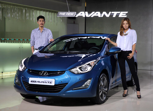 The Hyundai Avante.