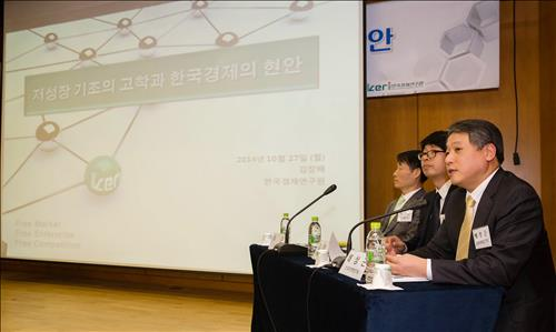 The Korea Economic Research Institute co-hosts a manufacturing industry seminar in Myeongdong, Seoul on Oct. 27 with the Korea Economic Association and the Korea Institute for Industrial Economic & Trade.