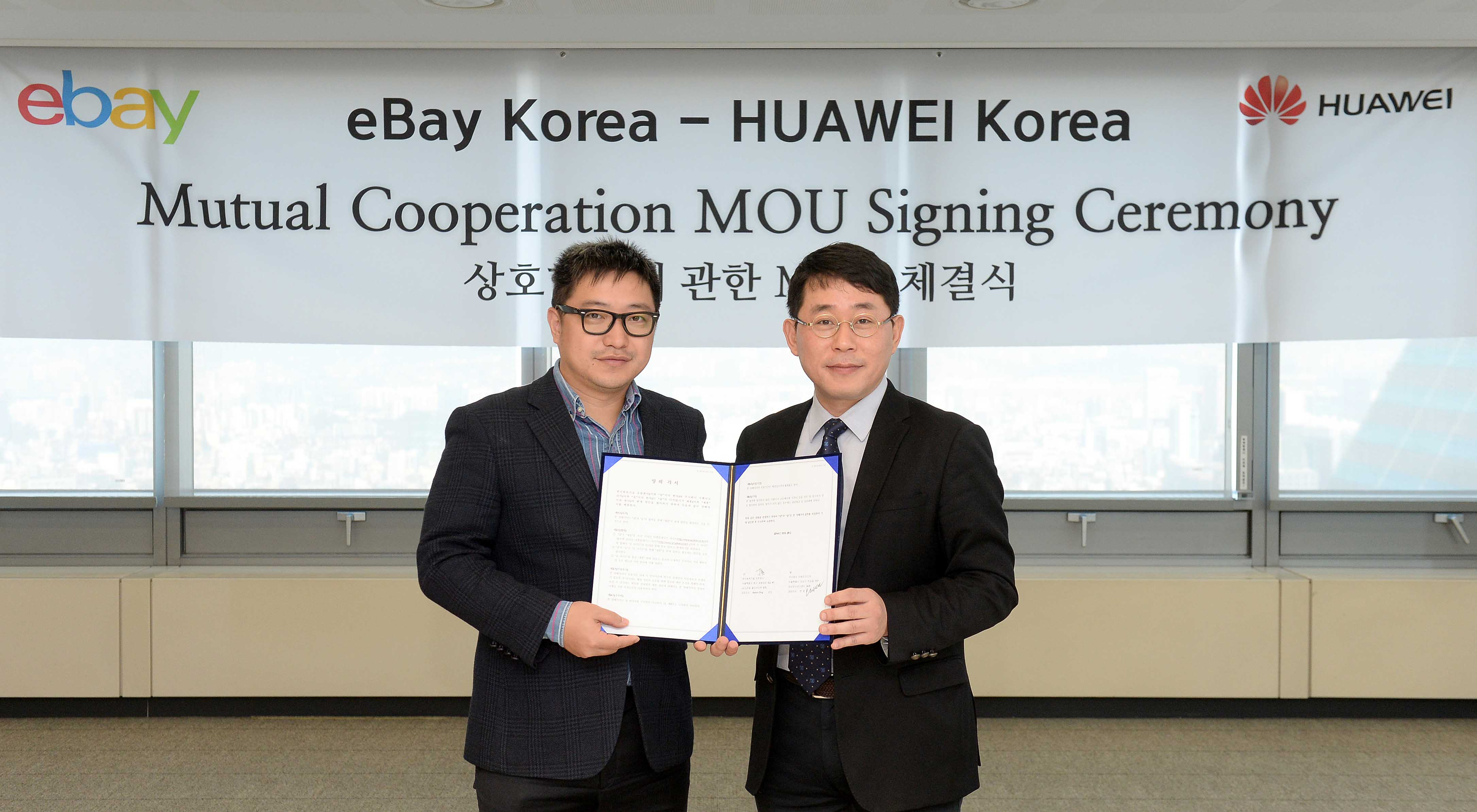 Huawei Signs MOU with eBay Korea for Exclusive Online Smartphone
