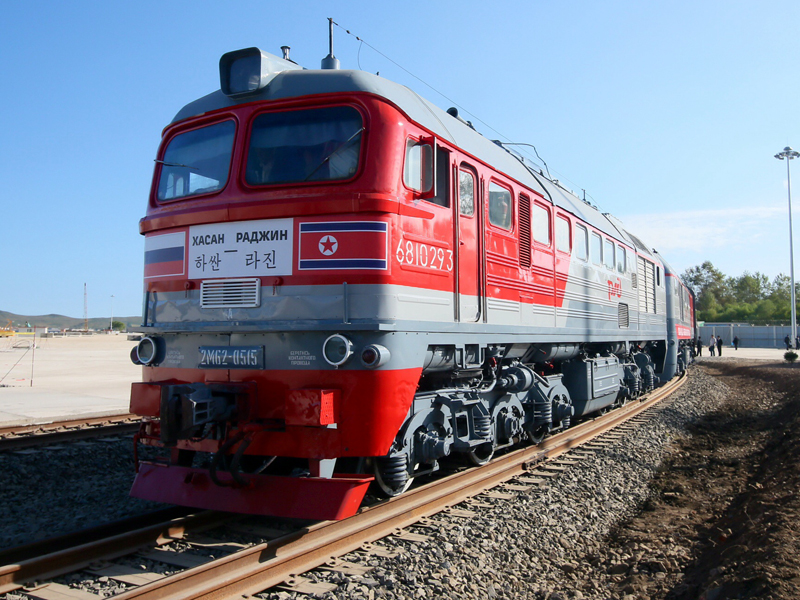 The Rajion-Khasan railway connecting Russia and North Korea was renovated last year.