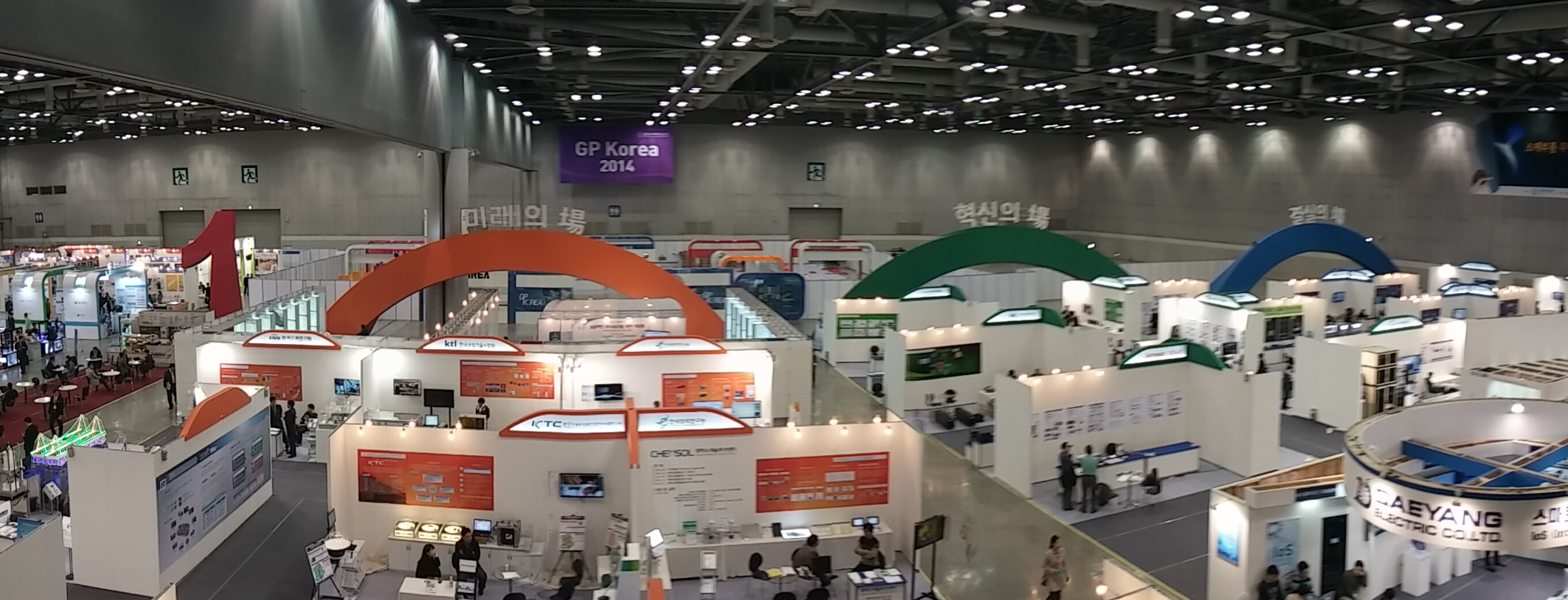 A view of the exhibition floor of the 2014 Korea Materials & Components Week.