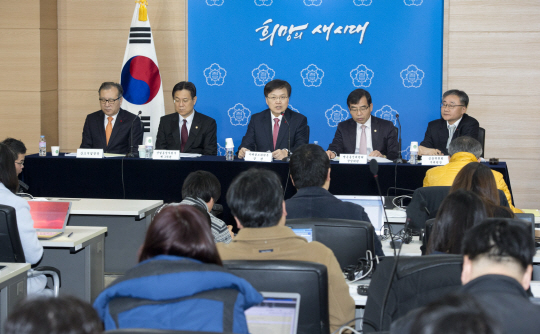 Five Korean government organizations reported their work plans for this year to President Park Geun-hye on Jan. 15.