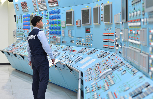 Workers of the Korea Hydro and Nuclear Power Co. participate in an anti cyber attack exercise at Wolsong Nuclear Power Plant.