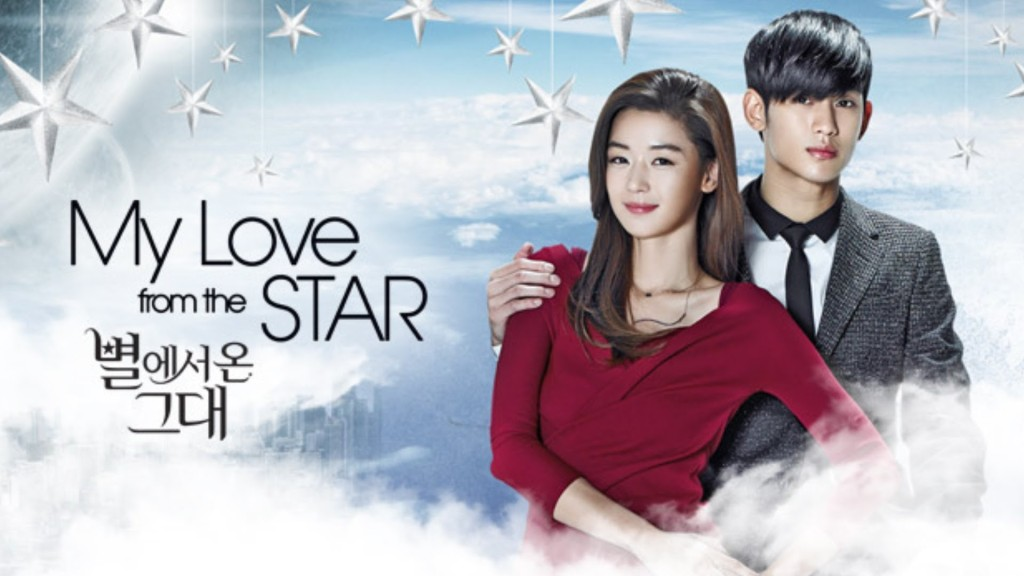 My Love from the Star is one of the most famous Korean-produced dramas in China.