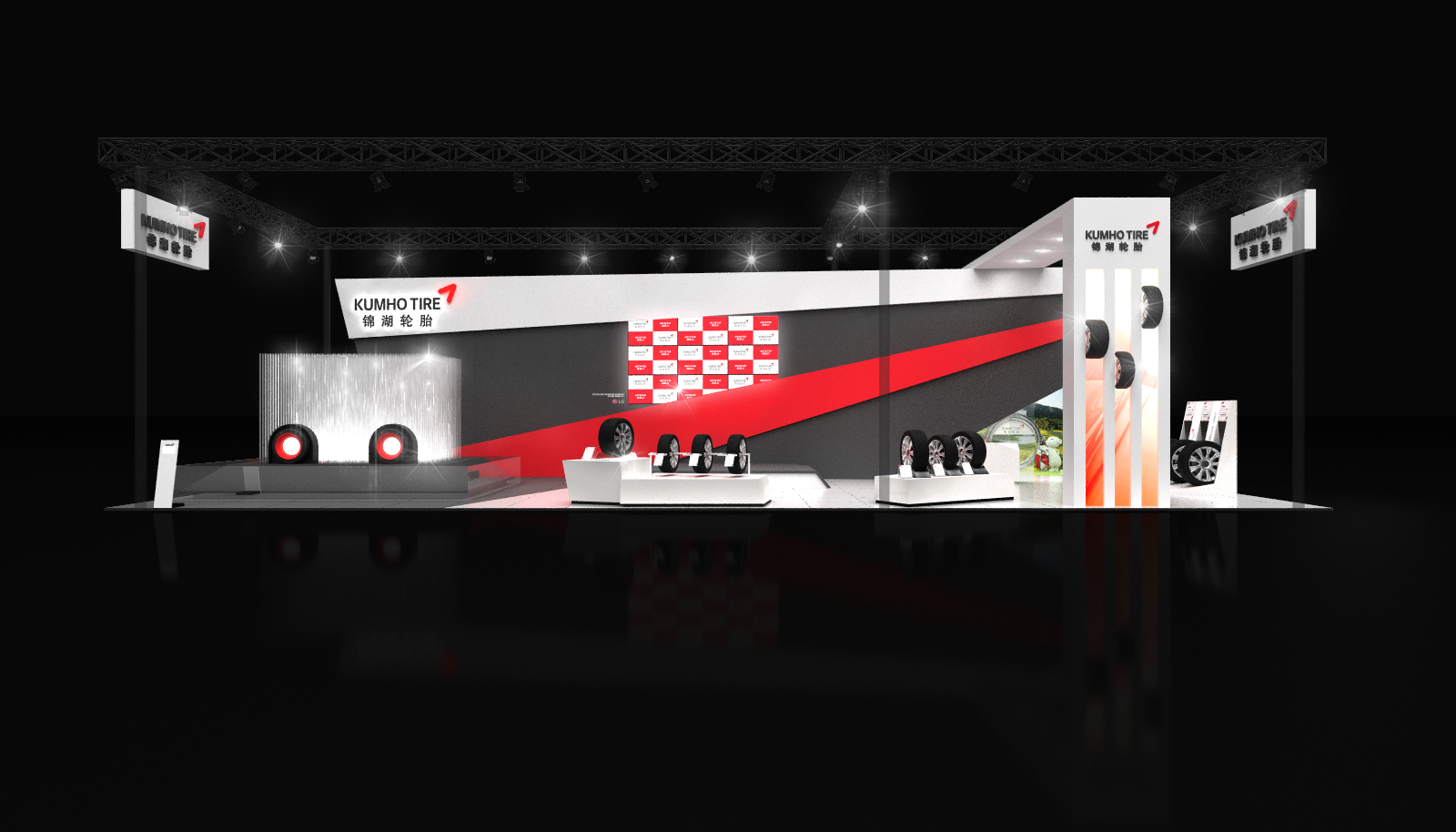 A virtual render of what the Kumho Tire booth will look like at the Shanghai Auto Show.