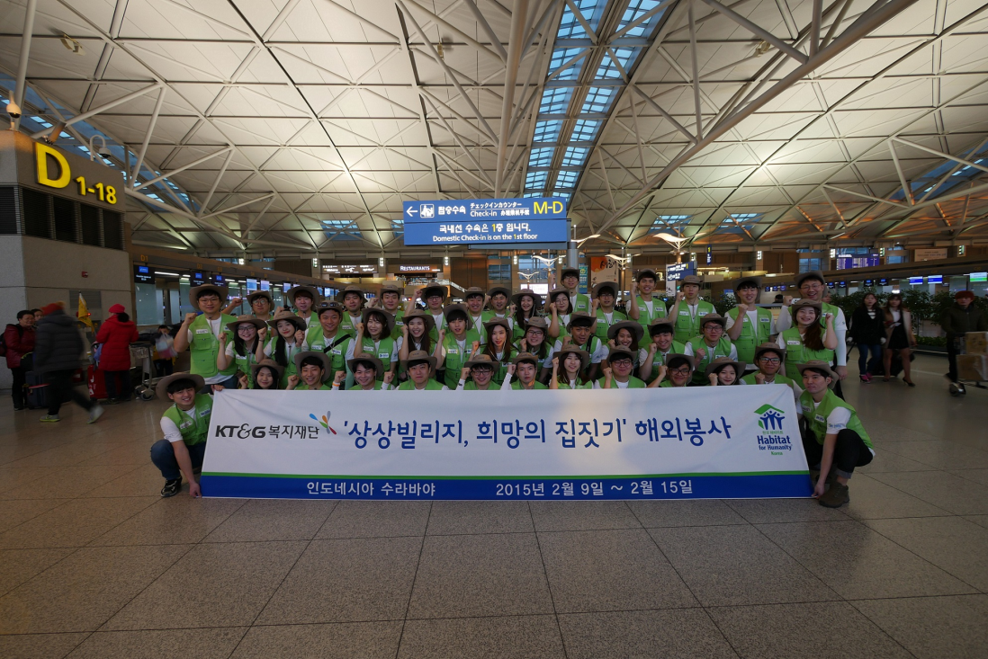 Caption: Members of KT&G's Sangsang Village project pose with a commemorative sign at Incheon Airport in Korea. (Photo via KT&G)
