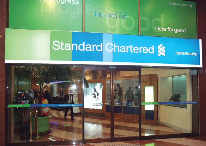 A Standard Chartered bank branch in Seoul.