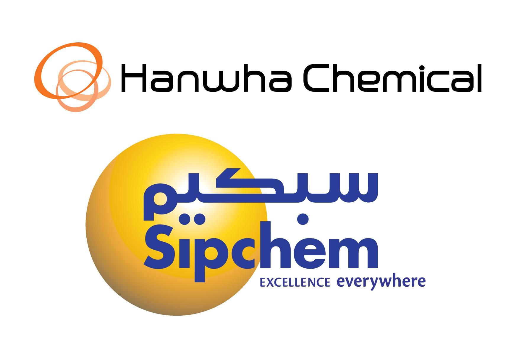 Hanwha Chemical Ranks 2nd In Global Ethylene Vinyl Acetate