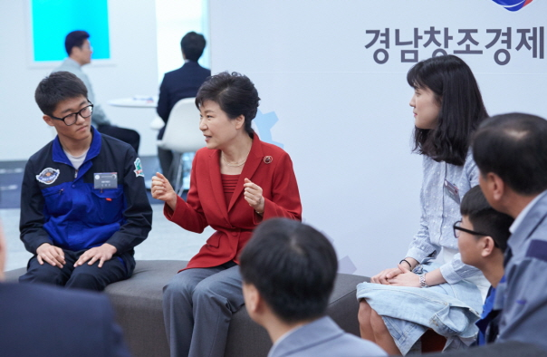 President Park speaks at the opening of the 9th  Center for Creative Economy and Innovation in Gyeongnam on April 9.
