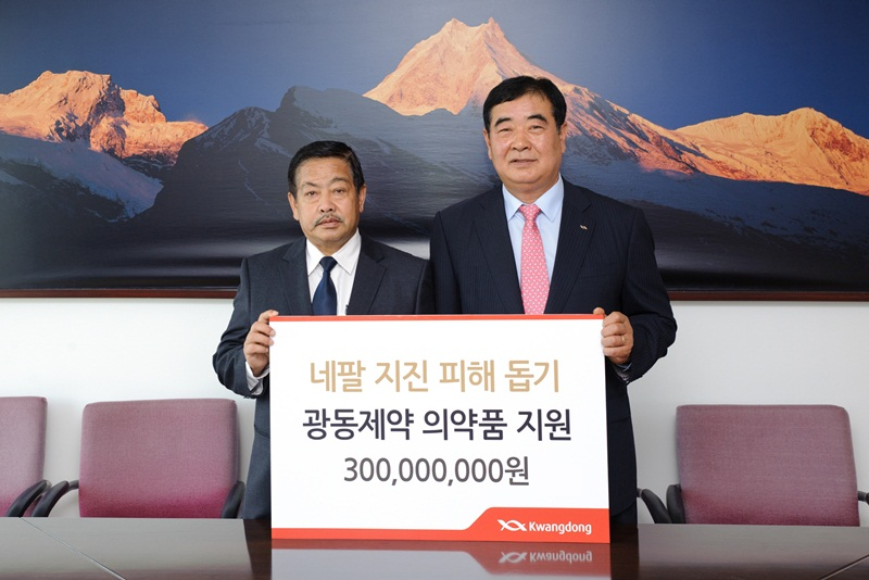 Kim Hyun-sik, president of Kwang Dong Pharmaceutical. Co., Ltd, handed over about 300 million won worth of pharmaceuticals to Kaman Singh Lama, Nepal's ambassador to South Korea.