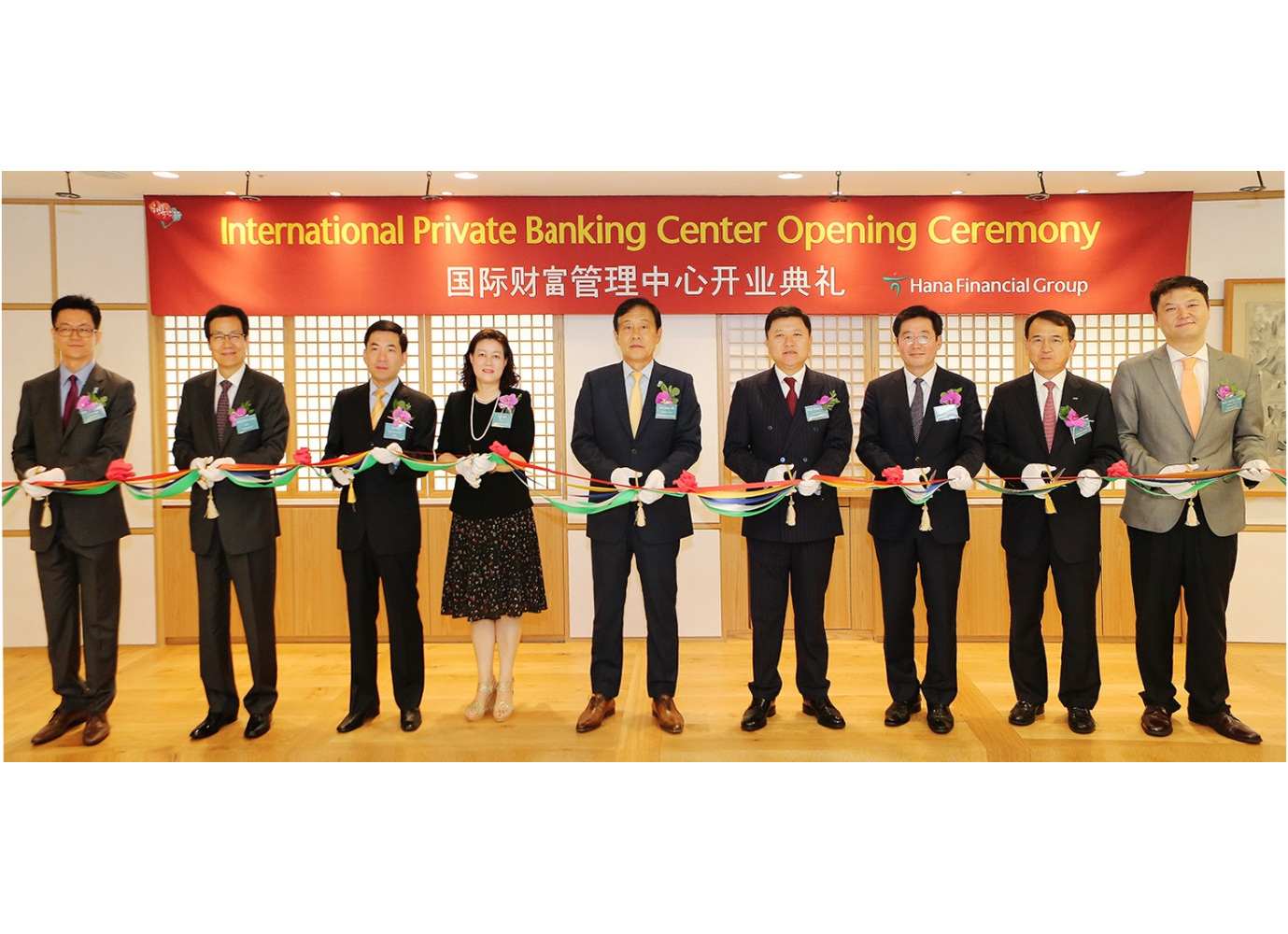 Hana Financial Group Chairman Kim Jung-tai (center) and Lancy Group Vice Chairman Shin Sang-kuk (4th from right) cut a ribbon during the launching ceremony for the International Private Banking Center held in Yeoksam-dong, Seoul, on June 18.