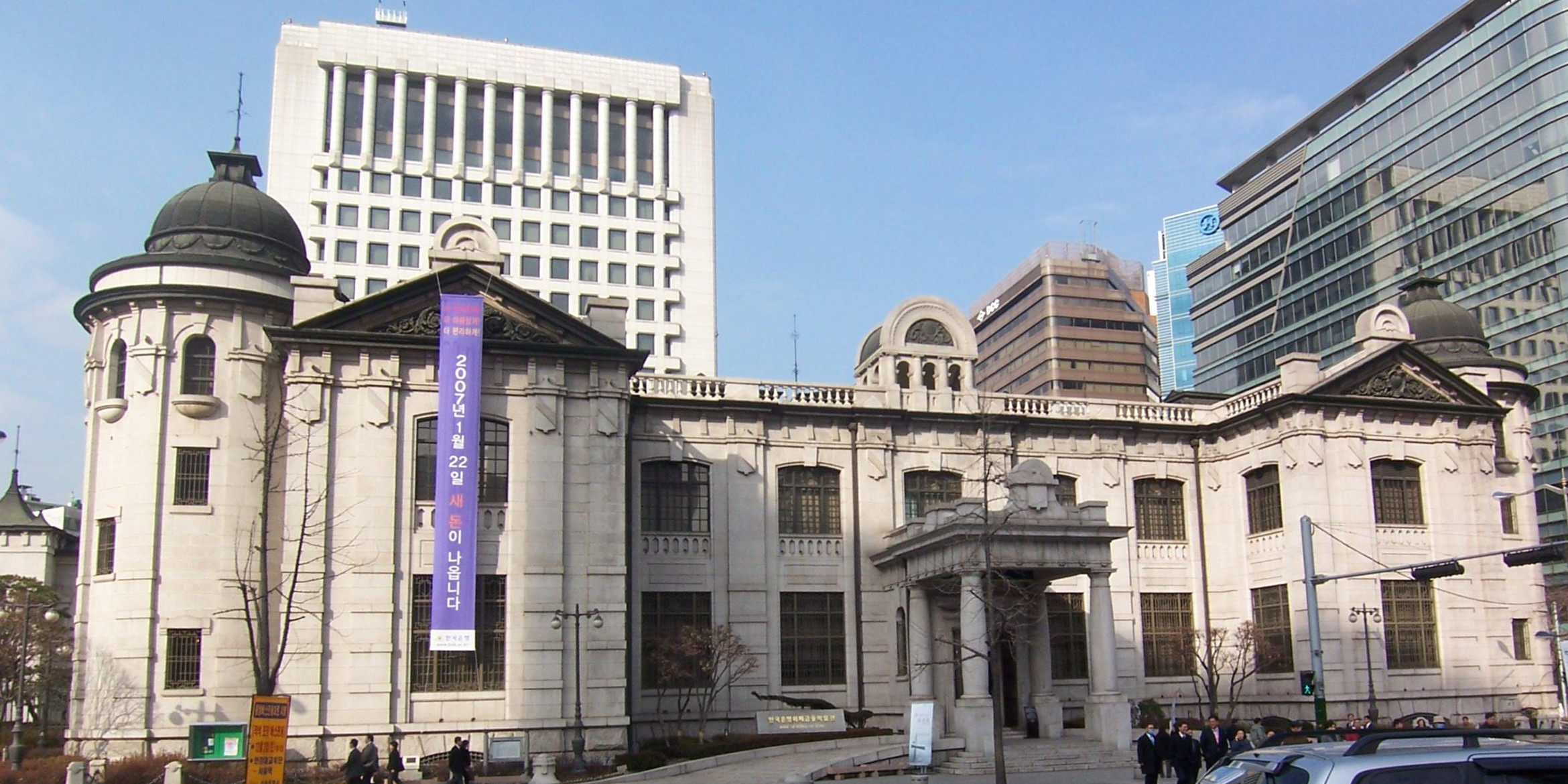 The Bank of Korea building in downtown Seoul. The building was completed in 1912.