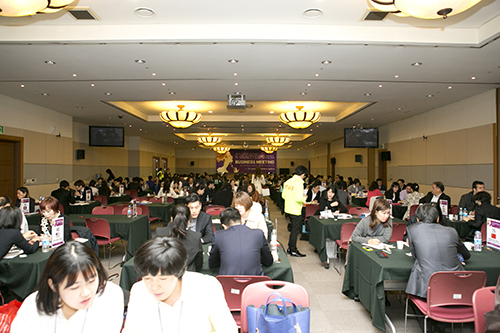 Another conference on beauty products at K-Beauty Expo 2014.