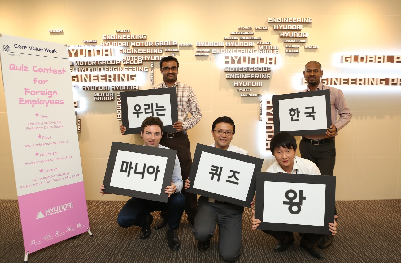 Hyundai Engineering's foreign workers pose for a photo after winning awards at the foreign staff-only quiz contest held on Sept. 4 as part of a global corporate culture building exercise.