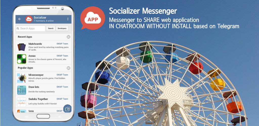 The official image of Samsung Electronics' messaging app Socializer.